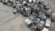 کشف 71 دستگاه ماینر قاچاق در اصفهان