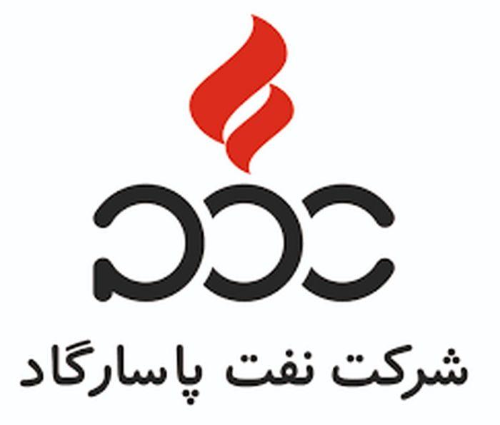 قیر نفت پاسارگاد امروز در بورس کالا عرضه میشود