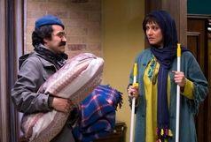 زمان اکران «خداحافظ دختر شیرازی» مشخص شد