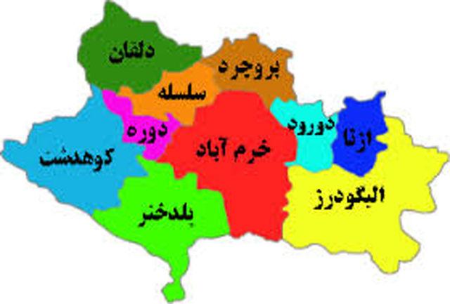 تعداد دقیق شهدای جنگ تحمیلی استان لرستان