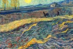 نقاشی ۸۱ میلیون دلاری «ونگوگ» در یک حراجی خریداری شد