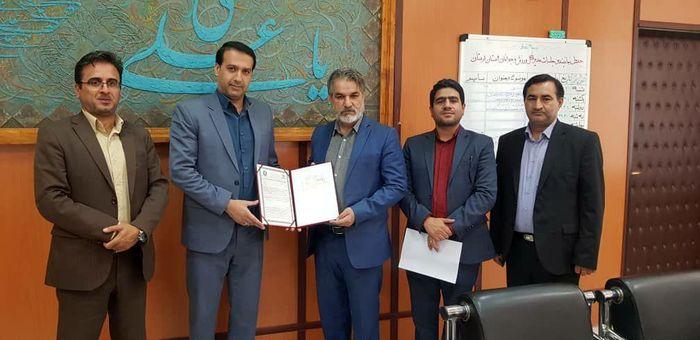 امضاء تفاهم نامه بین ورزش و جوانان لرستان و شورای هماهنگی مبارزه با مواد مخدر استان
