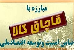 کشف قیر و شیر خشک قاچاق در مسیر ایرانشهر