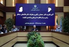 آیین تکریم و معارفه رئیس مرکز نظارت، ارزیابی وزارت علوم برگزار شد