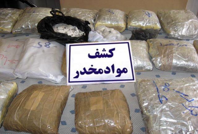 انهدام پنج باند افیونی و کشف موادمخدر در جنوب استان اصفهان