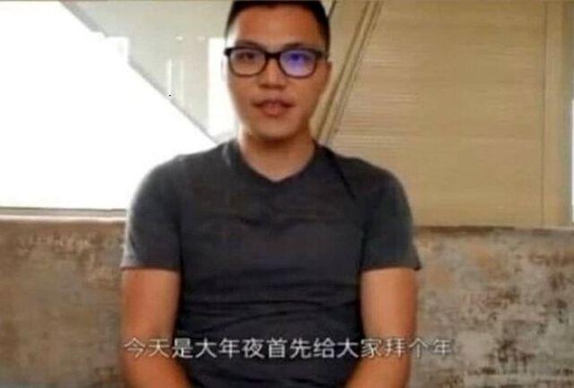 آخرین اخبار از پرونده تبعه چینی که با دختران ایرانی فیلم و عکس میگرفت