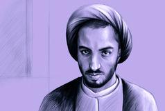 شصت و پنجمین سالگرد شهید نواب صفوی در قم برگزار میشود