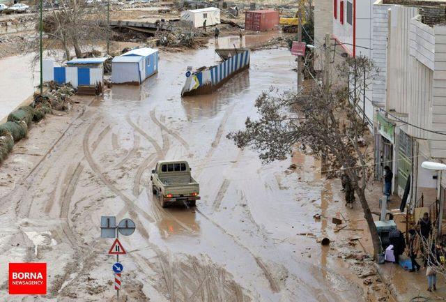 اقدامات راهبردی سازمان جغرافیایی نیروهای مسلح در مناطق سیل زده