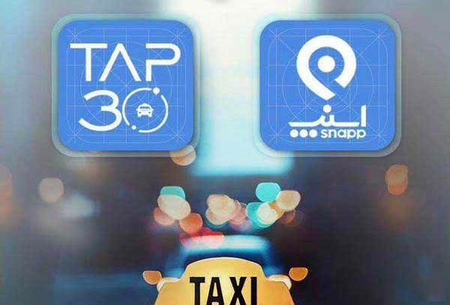 لزوم تعامل شهرداری با تاکسی های اینترنتی