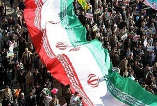 چرا در راهپیمایی 22 بهمن شرکت کنیم؟