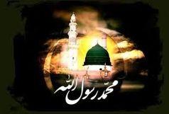 روزهای بعد از رحلت پیامبر اعظم(ص) از زبان حضرت زهرا (س)+ اسناد
