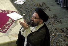 نماز عید قربان به امامت سیداحمد خاتمی اقامه میشود