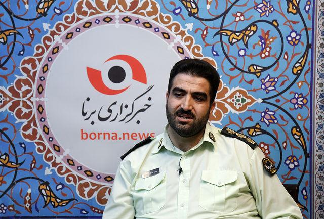 کشف فیشینگ 7 میلیاردی در تهران