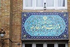 بیانیه ایران در پنجمین سالگرد توافق برجام