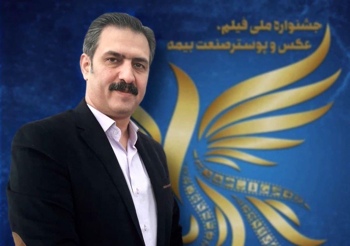 محمد یاراحمدی دبیر دومین جشنواره فیلم، عکس و پوستر «صنعت بیمه» شد