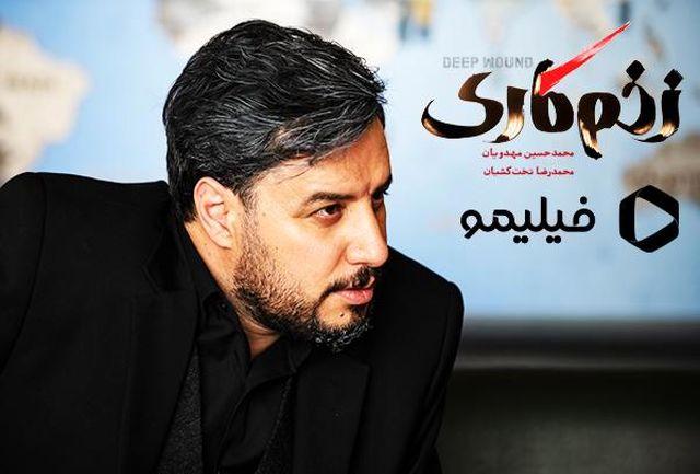 اولین سریال محمدحسین مهدویان آماده پخش میشود