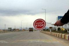 آخرین وضعیت جاده های مسدود در کشور تا 12 اسفند 99