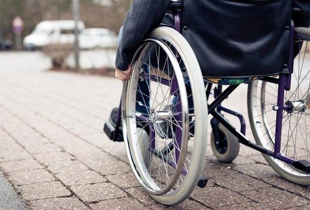 مسئولان باید زندگی معلولان را تجربه کنند