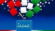 رقیب روحانی به صحنه آمد/ اظهارات جنجالی یک کاندیدا/ اخبار جدید درباره حصر