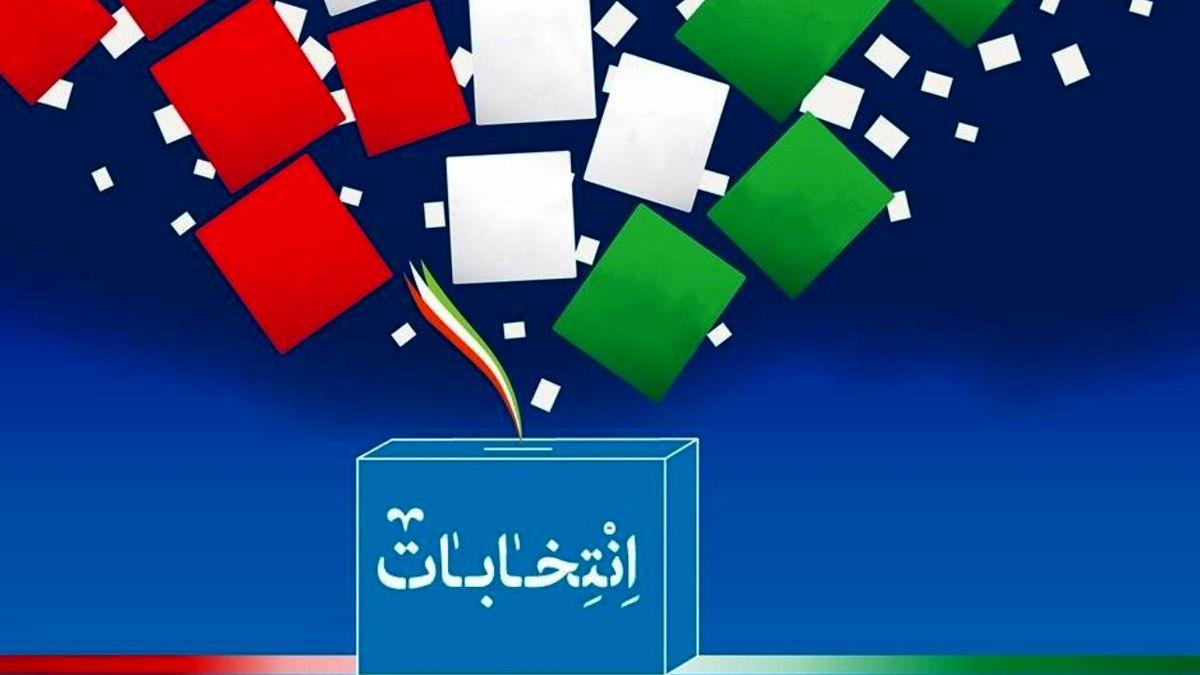 تقدیر کمیته اطلاع رسانی ستاد انتخابات از پوشش خبری انتخابات