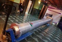 آخرین دستاوردهای ارائه شده صنعت هستهای