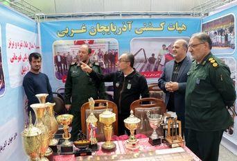 آغاز نمایشگاه هیاتهای ورزشی آذربایجانغربی با حضور معاون استاندار
