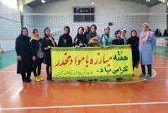 خمین قهرمان مسابقات والیبال بانوان در رده سنی نوجوانان استان مرکزی شد