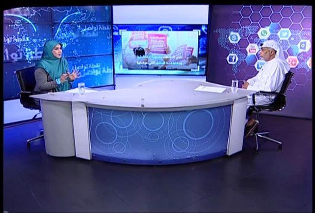بررسی مهمترین موضوعات شبکه های اجتماعی بحرین