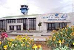 دومین پرواز بین المللی فرودگاه شاهرود به مقصد نجف اشرف