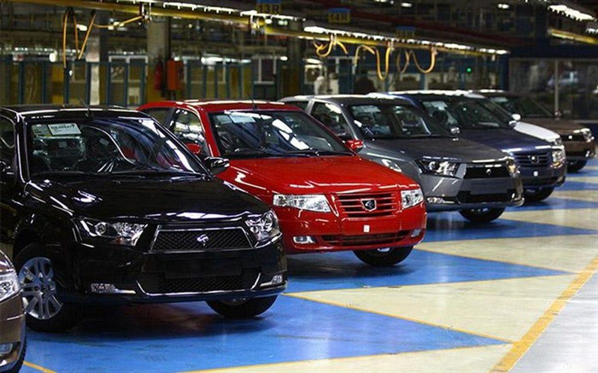 8 هزار برنده قرعه کشی پیش فروش ایران خودرو مشخص شدند + ظرفیت و تعداد متقاضیان