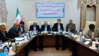 برگزاری نشست مشترک شورای اطلاع رسانی استان با حضور استاندار سیستان و بلوچستان
