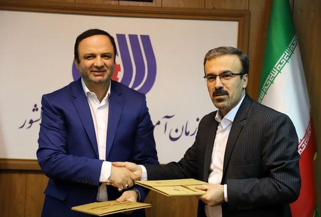 تفاهم نامه همکاری سازمان منطقه آزاد انزلی و سازمان آموزش فنی و حرفه ای کشور منعقد شد