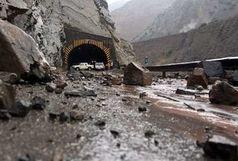 خطر ریزش سنگ و رانش در محورهای شمالی کشور