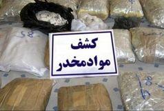 کشف یک تن و ۷۳۵ کیلوگرم انواع موادمخدر در مرزهای جنوب شرقی کشور