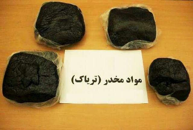 شیوه عجیب و غریب جاساز تریاک در اصفهان