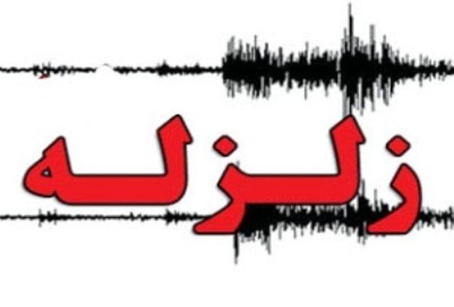 تبریز با زمین لرزه 3.7 ریشتری لرزید