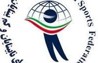 جشنواره فرهنگی ورزشی نابینایان و کم بینایان برگزار خواهد شد