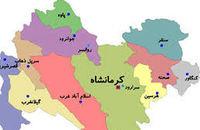 در کدام شهرستانهای استان کرمانشاه از 5 آبان محدودیتهای کرونایی اعمال میشود؟