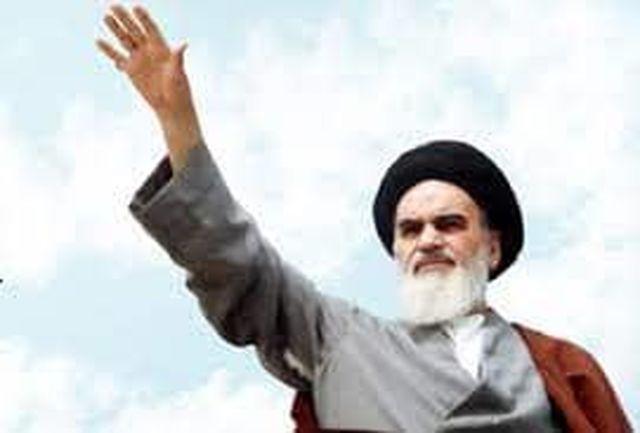 شبکه جام جم در سوگ رحلت امام خمینی (ره)