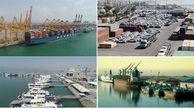 خدمات رسانی به ۱۴ میلیون مسافر در پایانه های دریایی هرمزگان/۷۰ میلیون تن کالا تخلیه و بارگیری شد