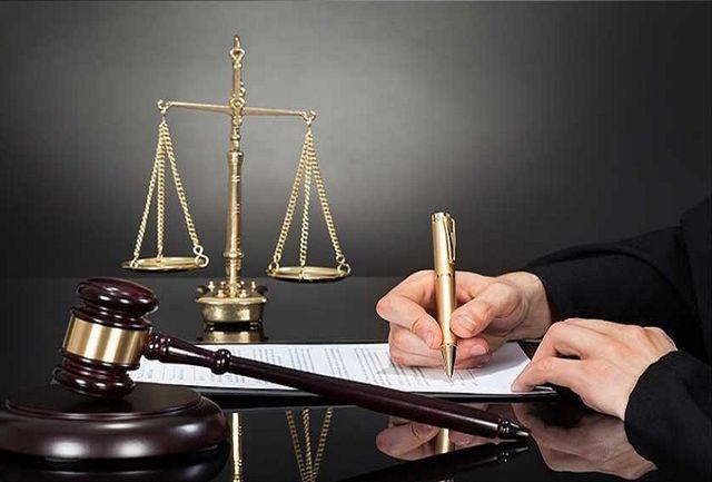 هشتمین جلسه دادگاه 14 متهم ارزی به ریاست قاضی موحد آغاز شد