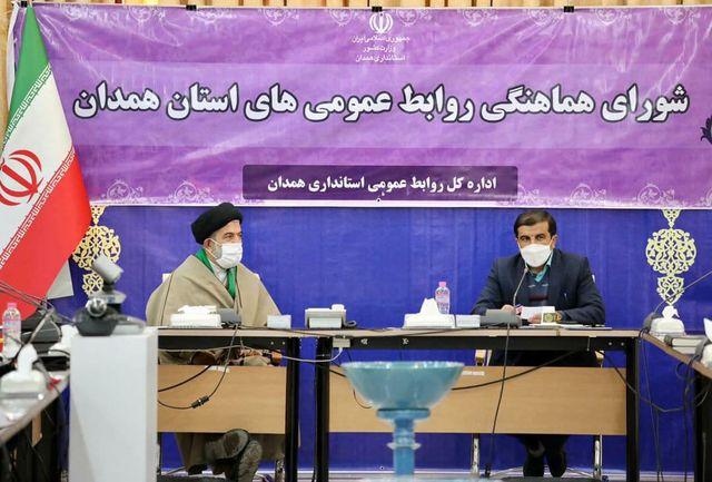 برگزاری جشنواره اطلاع رسانی روابط عمومی های استان به مناسبت دهه فجر در همدان