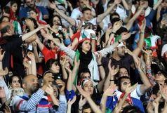پای بانوان به ورزشگاه آزادی باز میشود
