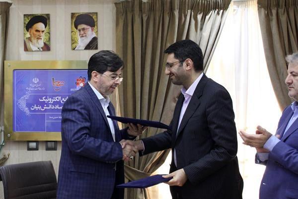 انعقاد تفاهم نامه همکاری مشترک میان معاونت تعاون وزارت کار و صندوق