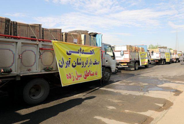 ارسال یک محموله لوازم ضروری برای مددجویان حادثه دیده در سیل خوزستان