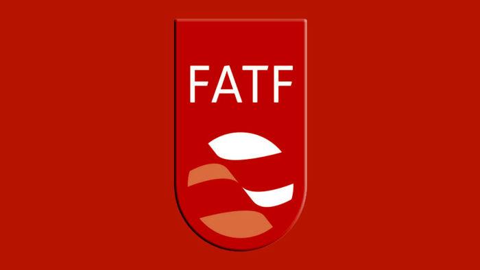 واقعیاتی بیپرده از لیست سیاه FATF