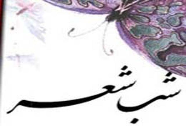 شب شعر «حدیث دل » در خانه فرهنگ نور برگزار میشود
