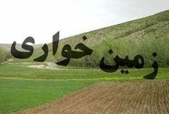 استرداد زمین ۲۰ میلیارد تومانی در کرمان