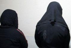 دستگیری اعضای 3 نفره باند کلاهبرداری در فردیس
