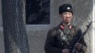 کره شمالی ساخت دیوار و نرده با مرز چین را ادامه می دهد